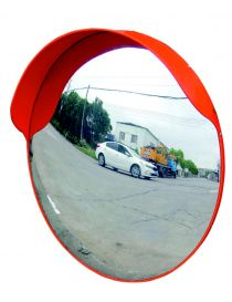 Espejo Exterior